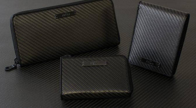 今度の「FRUH」は全身ブラックを纏ったリアルカーボンシリーズ!!